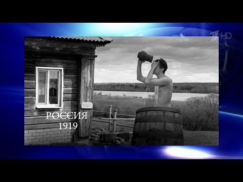 КВН ДАЛС - 2014 Высшая лига Финал Клип
