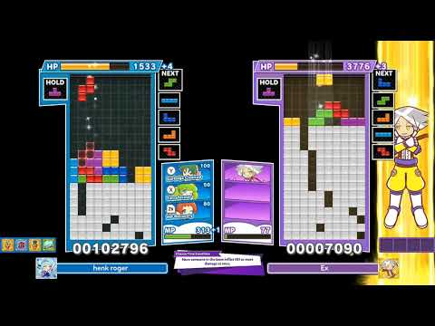 Puyo Puyo Tetris 2 Boss Raid Spicy Difficulty Solo Completion |