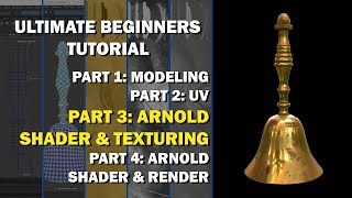 Maya Tutorial: Modeling to Rendering for Beginners - [3/4: Arnold Shading and Texturing]