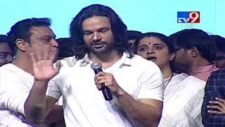 Amit Purohit speech at Sammohanam Pre Release - TV9