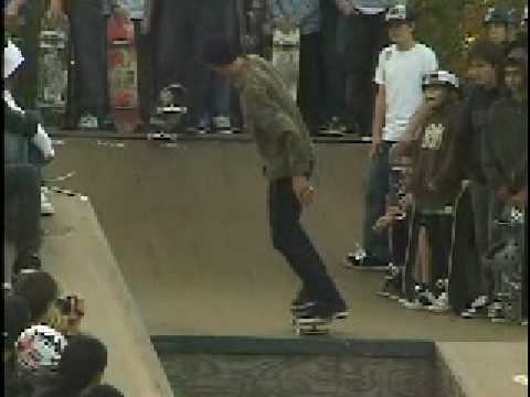 """Emerica"" Skateboard Demo 2006 VA"