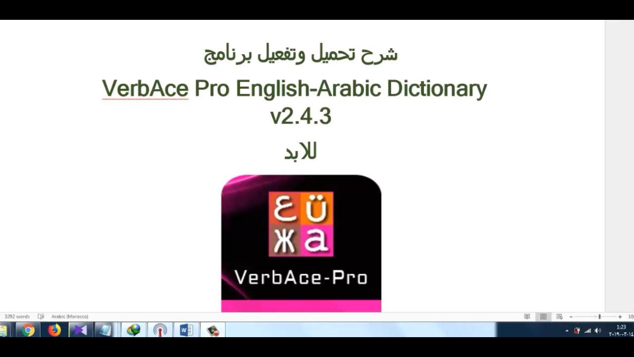 STARTIMES ENGLISH TÉLÉCHARGER DICTIONARY ARABIC