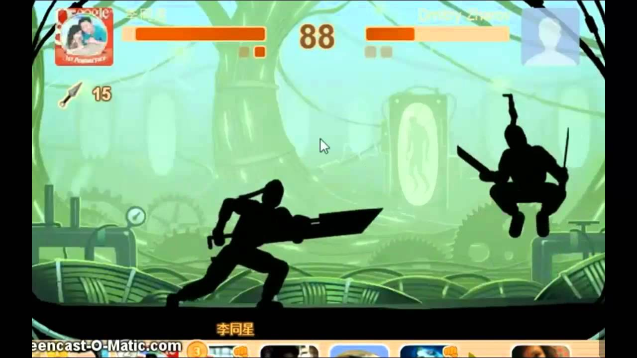 Shadow fight Titan's sword in action-KtB - YouTube