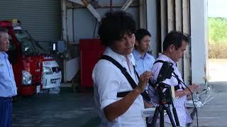 無人航空機(ドローン)等の災害時支援に関する協定締結式