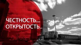 видео  Автоломбард в Астане