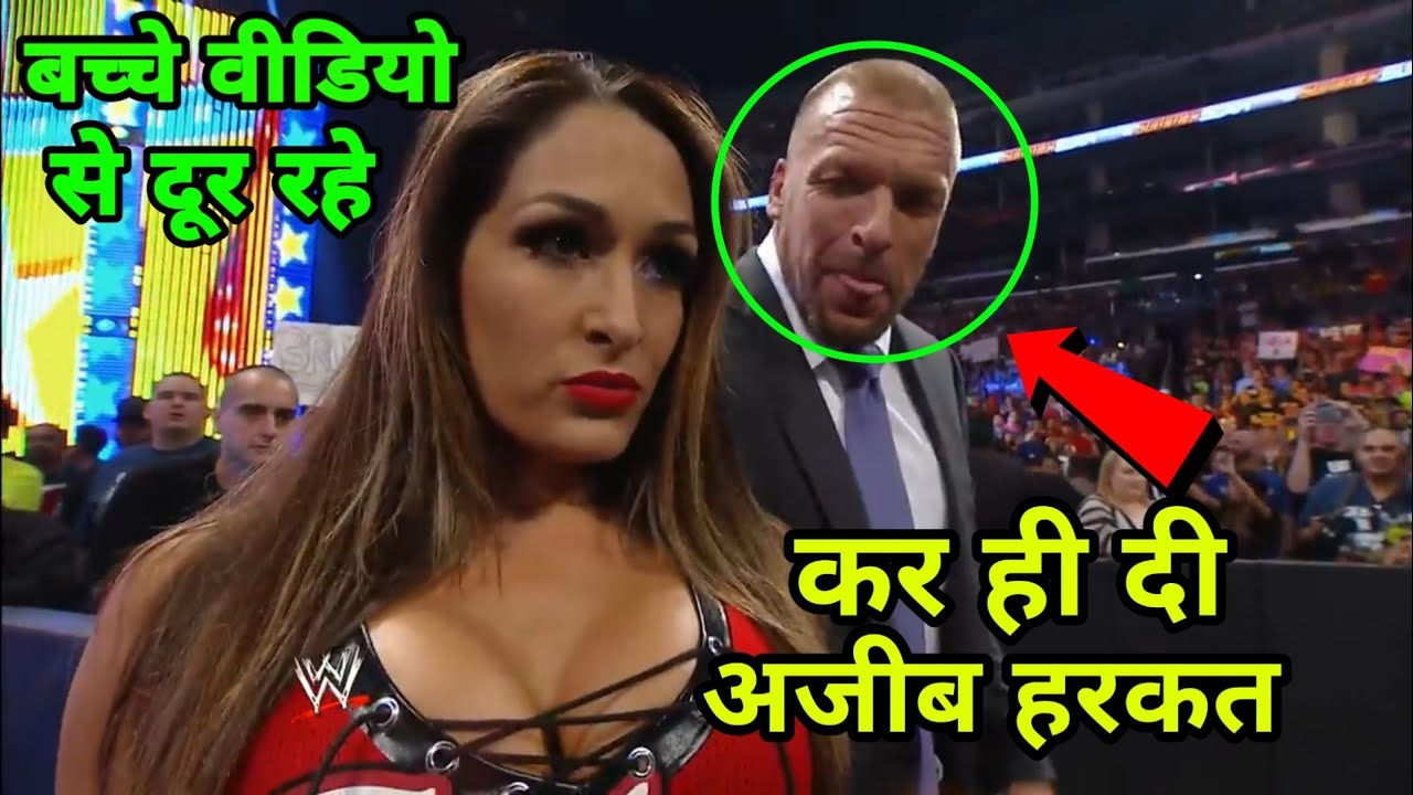 10 Funniest & OMG Moments Of Triple H in WWE ! Eve Torres and triple h backstage SmackDown !