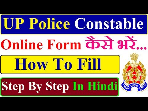How To Fill UP Police Online Form 2018 !! Step By Step In Hindi