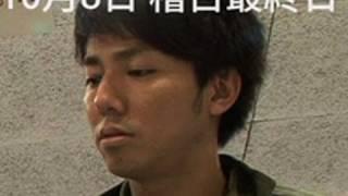 小堀さん率いるテロリスト集団、稽古最終日! ピース綾部さんのアドリブ...