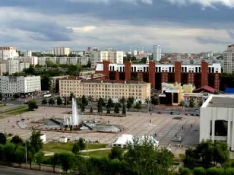 Я люблю тебя, Пермь!