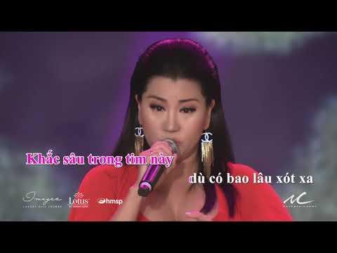 Khánh Di - Cho Em Được Bình An (Karaoke)