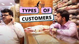 TYPES OF CUSTOMERS   SINDHIONISM