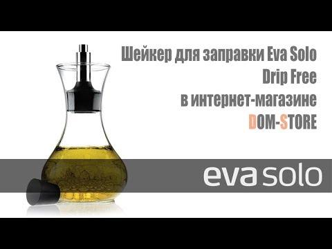 Шейкер для заправки Eva Solo Drip Free в интернет магазине Dom Store