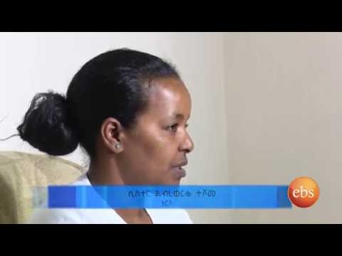 New Life Season 1 Ep 116 :  Cancer Patients' Awareness About Their Diagnosis