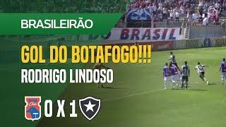 GOL (RODRIGO LINDOSO) - PARANÁ X BOTAFOGO - 12/08 - BRASILEIRÃO 2018