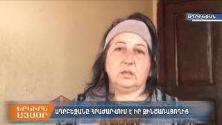 Գերեվարված ադրբեջանցու մայրը պնդում է՝ որդին պայմանագրային զինծառայող է