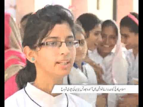 Govt Islamia College For Women Cantt Students Started Gymnastic & Aerobics Practice Pkg By Ijaz Wasi