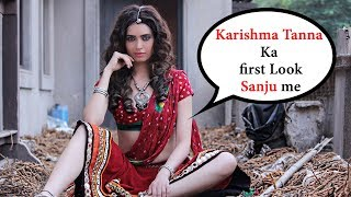 Latest Bollywood Updates   Sanju   Karishma Tanna ka first look Aya samne