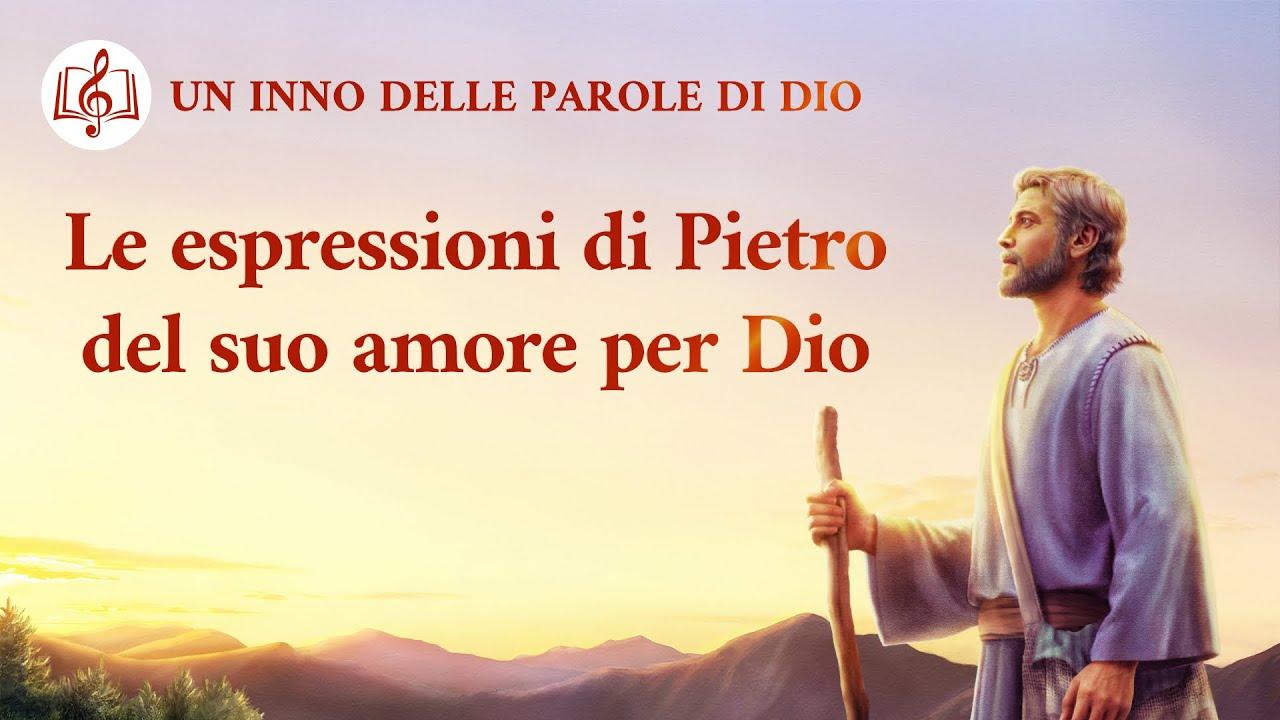 Cantico cristiano 2020 - Le espressioni di Pietro del suo amore per Dio