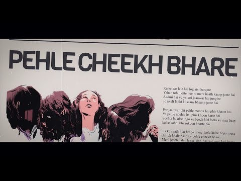 Fod Dena | Justice For Priyanka Reddy, Roja & Everyone Who Deserves It
