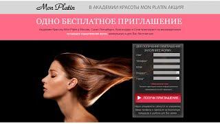 Отзывы по бесплатной процедуре восстановления волос
