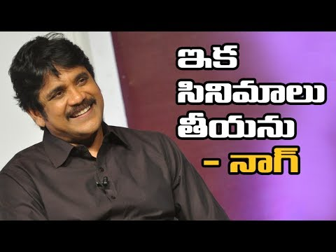Nagarjuna to quit films, join YCP ? - TV9