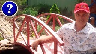 видео Делаем мостик для сада своими руками
