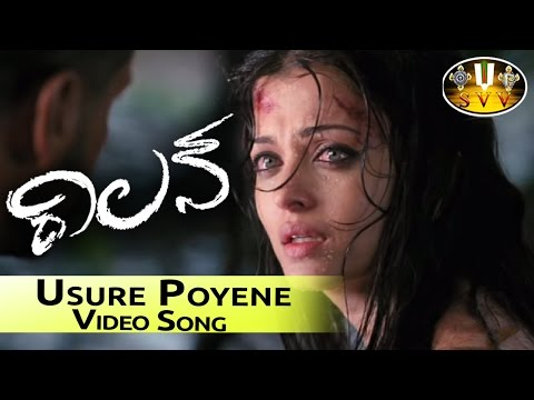 Usure Poyene  Song  Villain Movie  Vikram, Aishwarya Rai, Priyamani Full Hd 1080p