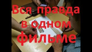 видео: Вахта памяти 2018.