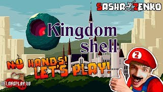Kingdom shell Gameplay (Chin & Mouse Only)