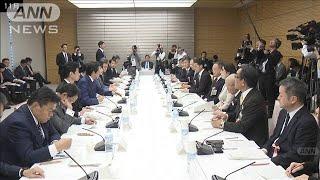 「就職氷河期世代」支援 政府が行動計画まとめる(19/12/24)