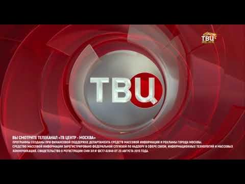 рестарт эфира ТВЦ (+7) (6.05.2020)
