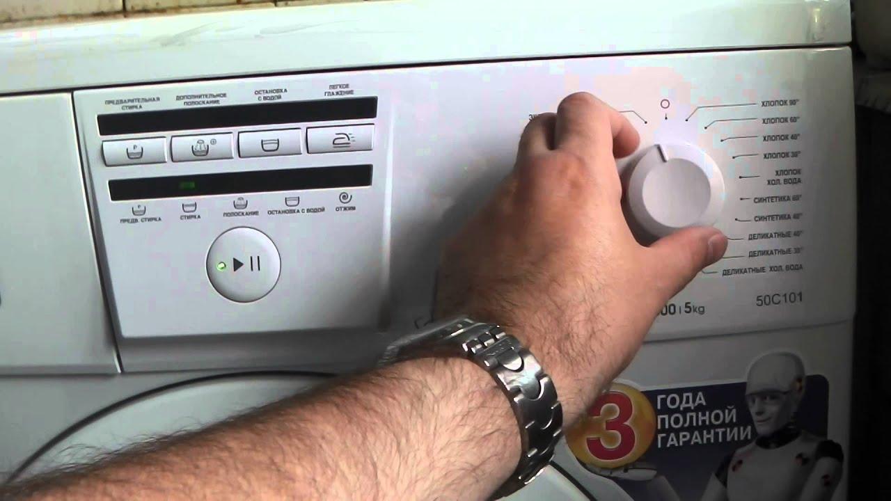 Новая стиральная машина ATLANT (50c101) - опять брак! Не включается, клинит и блокирует дверцу.