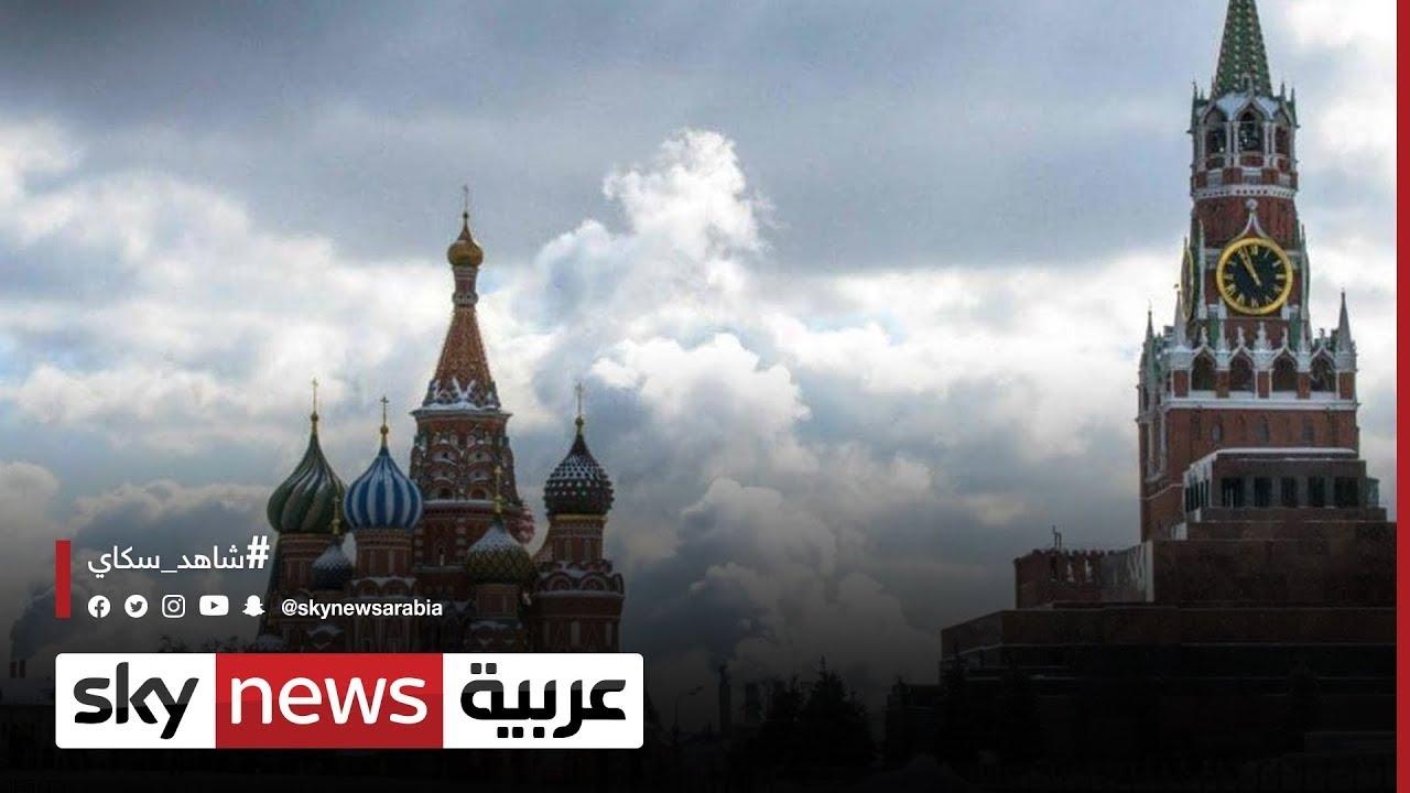 واشنطن وموسكو.. الكرملين ينظر في مقترح من بايدن لعقد قمة مع بوتن  - نشر قبل 2 ساعة