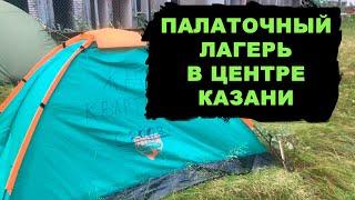 Обманутые дольщики протестуют в центре Казани