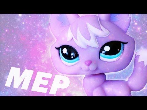 LPS - Dollhouse Full MEP