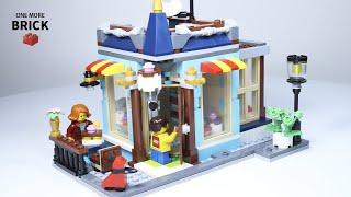 레고 Creator 타운하우스 장난감 가게 / LEGO…