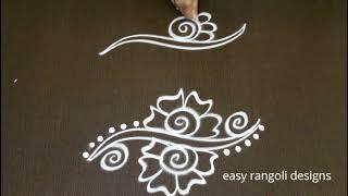 easy free hand side designs | simple border designs for kolam