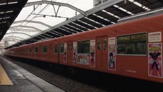 【JR】201系LB3(僕のヒーローアカデミアラッピングトレイン) 大正発車