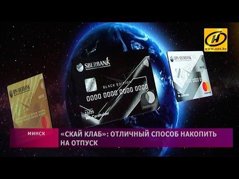 Отзывы о Сбербанке России, мнения пользователей и клиентов