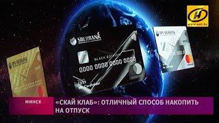 видео Залы MasterCard в аэропортах Европы.
