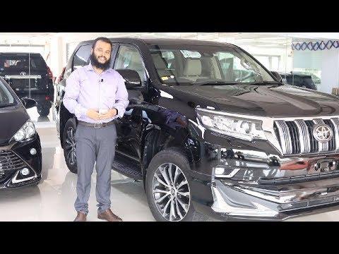 Episode 5 || Land Cruiser Prado TXL 2018 || M Nippon Autos