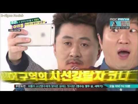 YongHwa (CN Blue) Weekly Idol - One Fine Day (Hun Sub)
