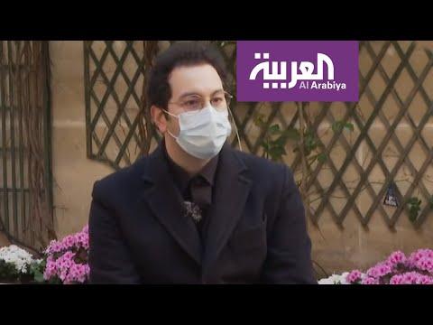 العربية تلتقي أطباء سعوديين يعالجون مصابي كورونا في فرنسا