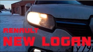 NEW Renault Logan 2015 обзор от бывшего владельца старого Logan