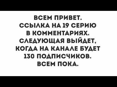 Гранд Лион - 20 серия 2 сезона - комедия HD