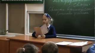 5 класс проект литература
