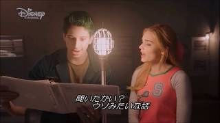 """Someday"" ゾンビーズ"