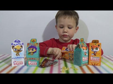 Лисичкины сказки коробочки с сюрпризом игрушкой распаковка Blind box with animal toys unboxing
