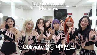 [Lovelyz : Unforgettable Memories] EP.4 'Obliviate' …