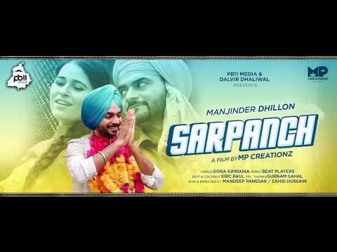 Sarpanch (Full Video ) • Manjinder Dhillon Ft. Sharry Sidhu • New Punjabi Song 2018 • PB11 Media